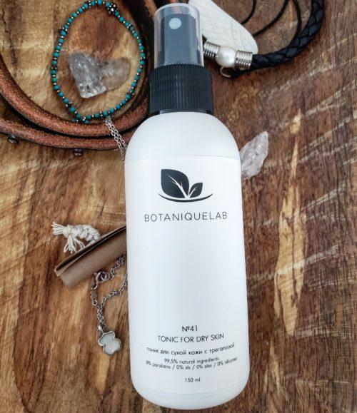 натуральный тоник для сухой кожи лица и головы