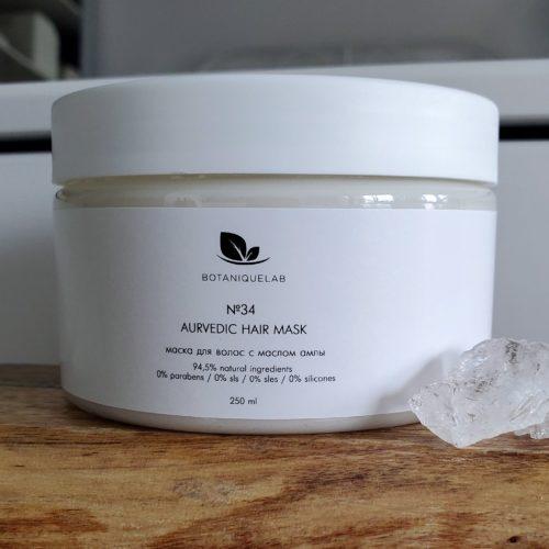 аюрведическая маска для восстановления волос с маслом амлы