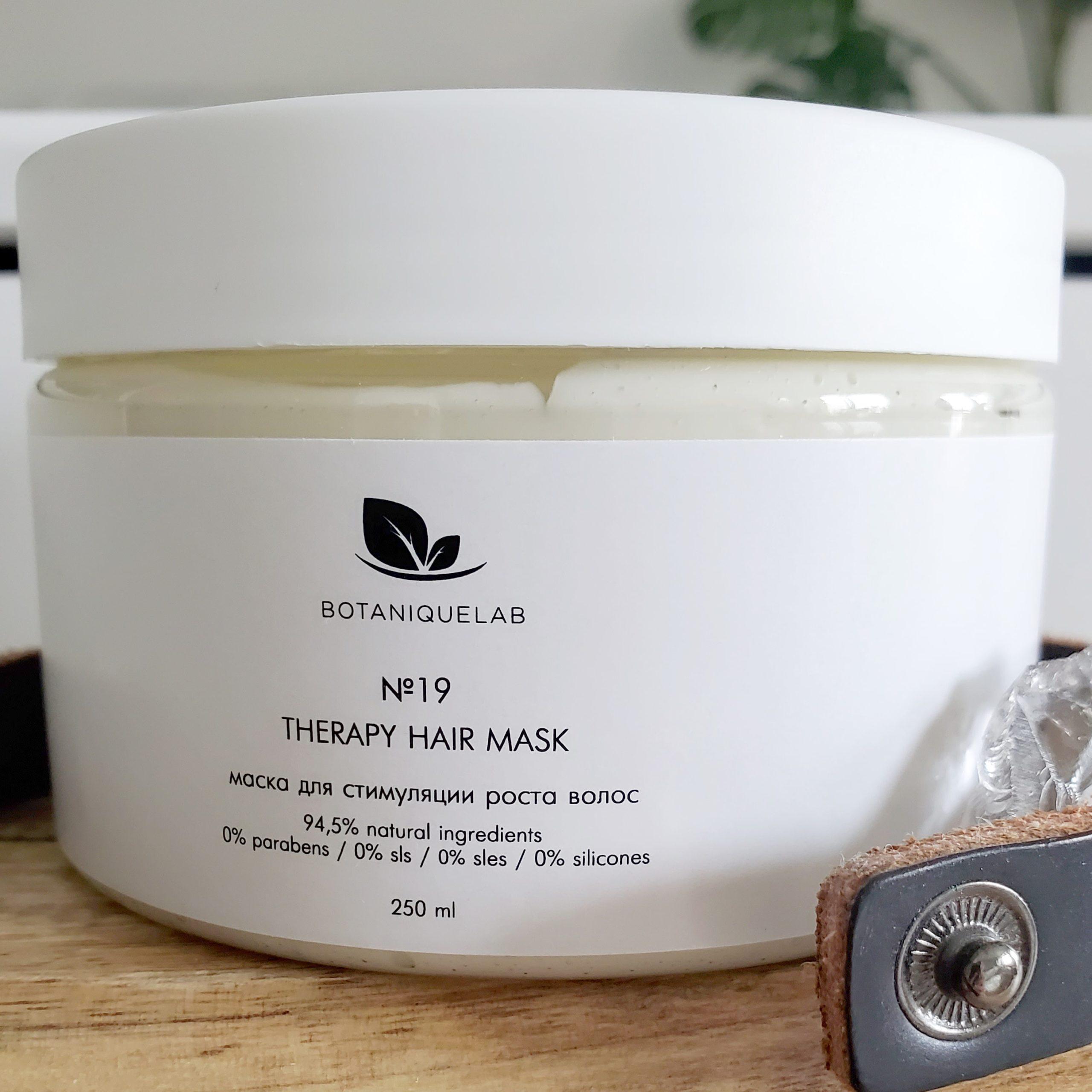 маска от выпадения волос с маслом амлы