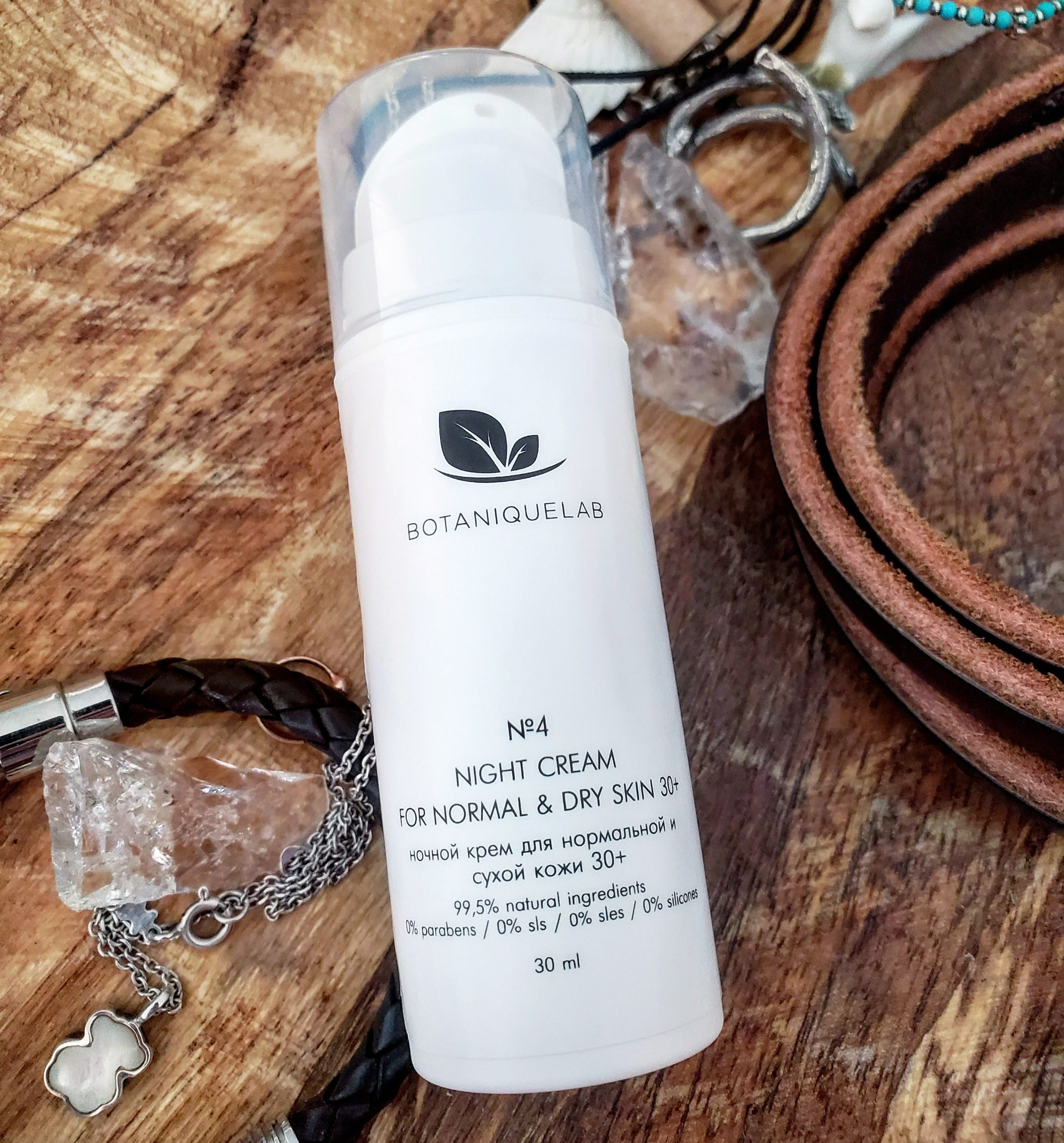 ночной антивозрастной крем для сухой кожи